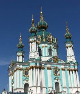 Visit Kiev Home of Eurovision 2017