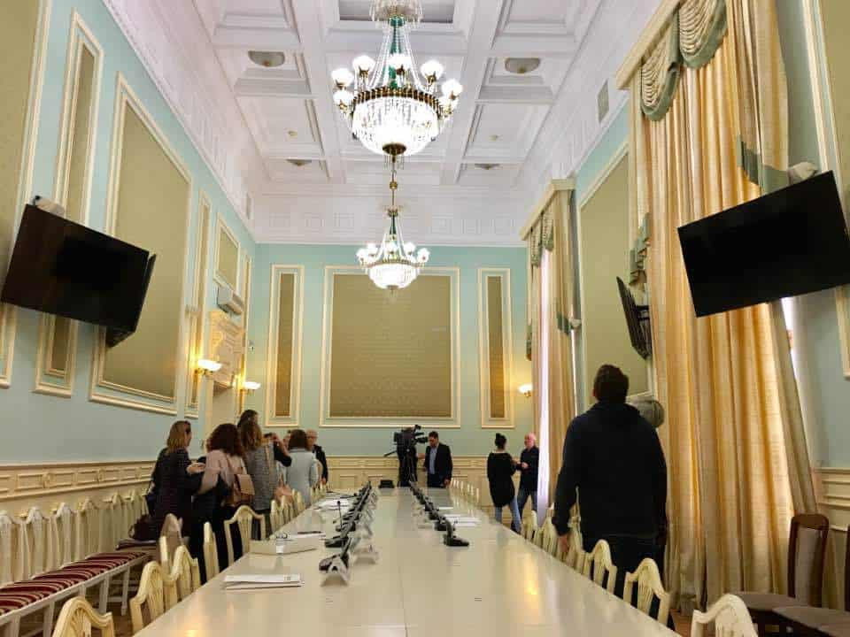 Mayor's office in Kiev Ukraine