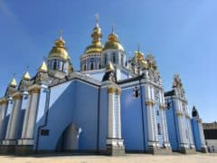 Visit Kiev – Home of the Eurovision Song Contest 2017