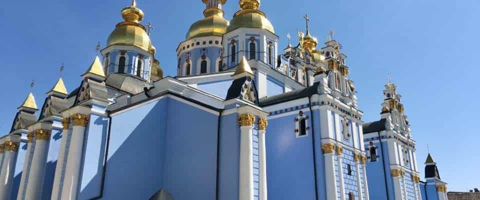St. Michael's Golden-Domed Monastery Kiev