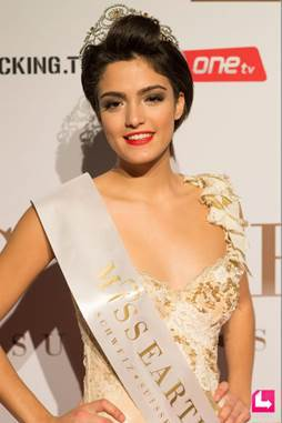 Sarah Laura Peyrel Miss Earth Switzerland 2017