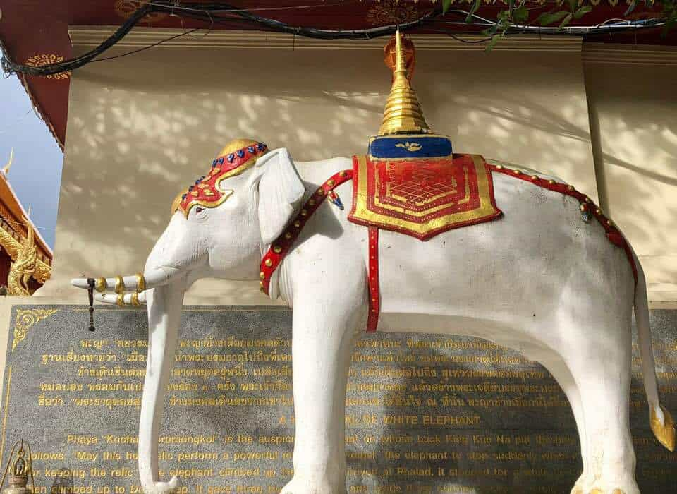 The white elephant at Wat Phrathat Doi Suthep