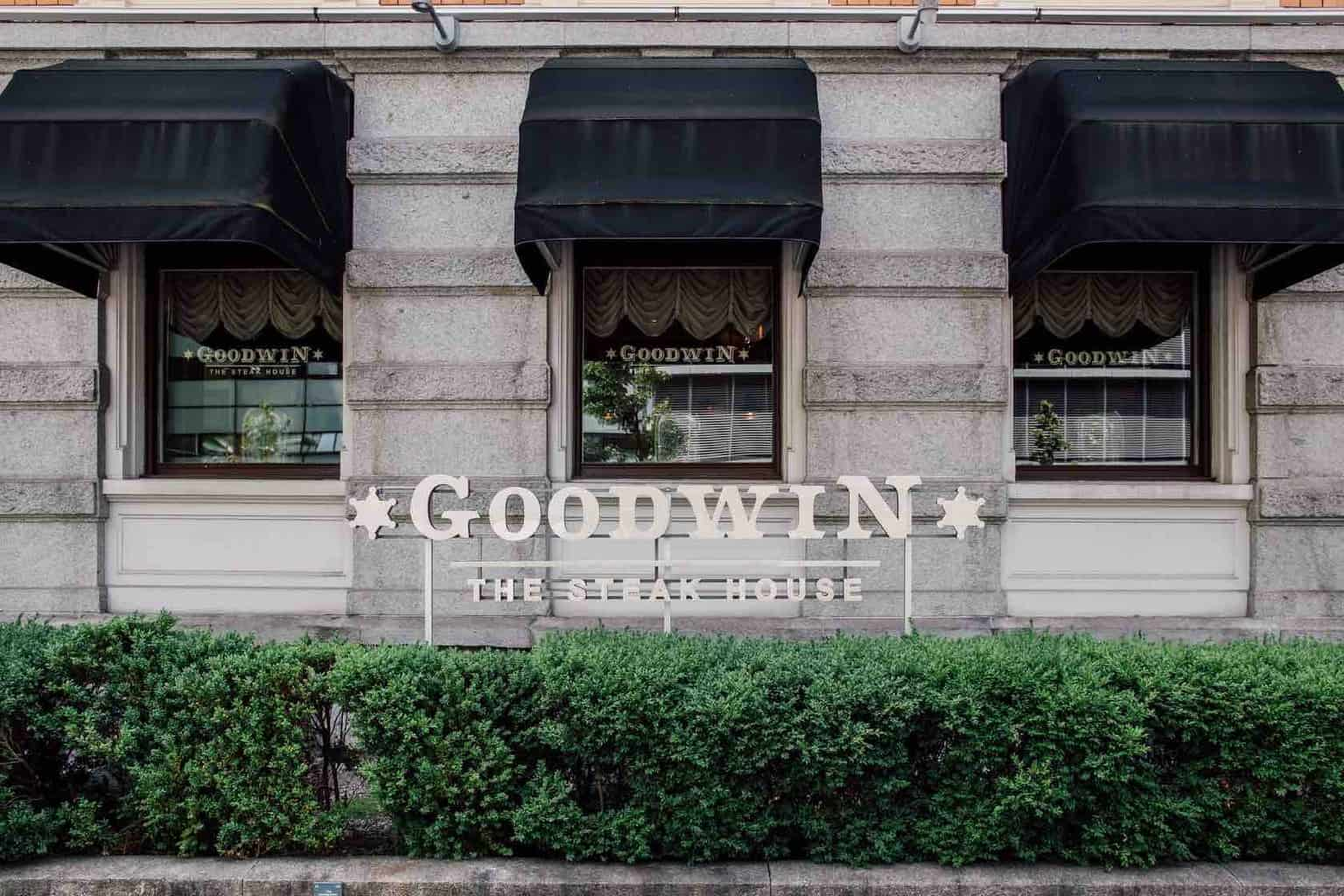 Goodwin Steak House Zurich