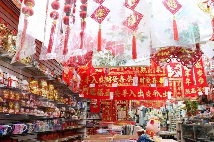 Asian Stores in Zurich