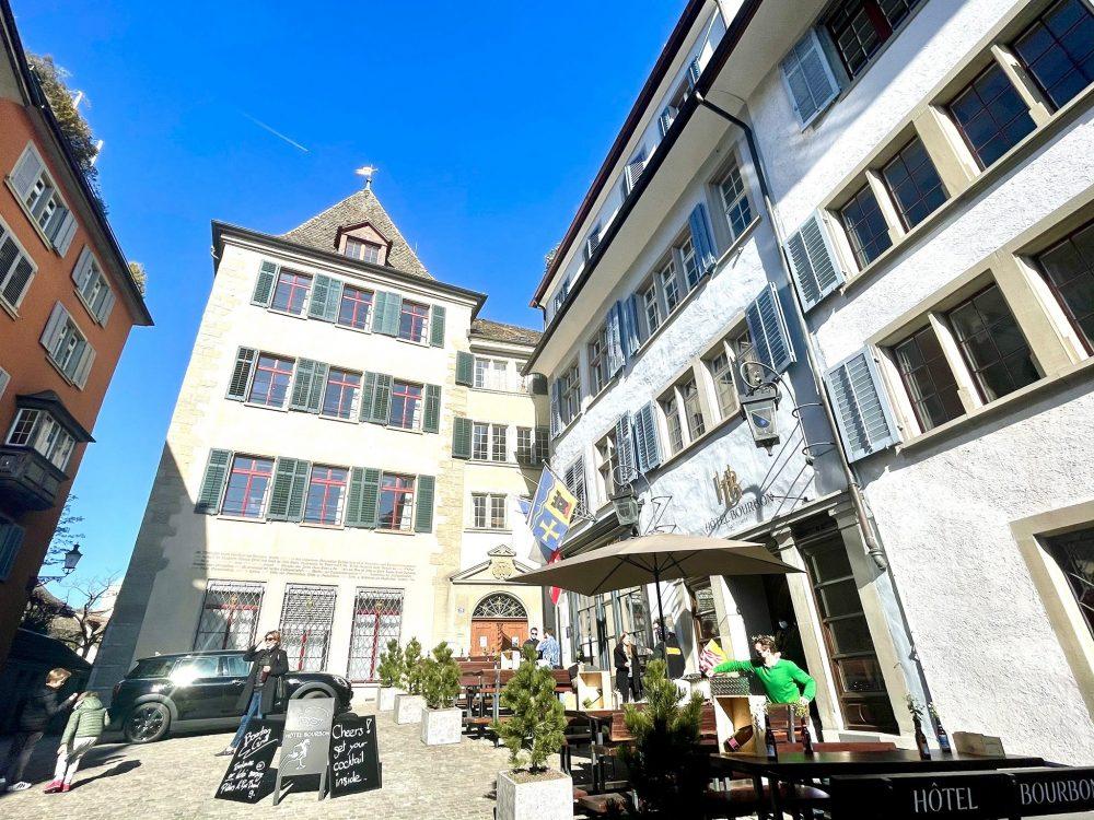 restaurant Hotel Bourbon, 8001 Zurich